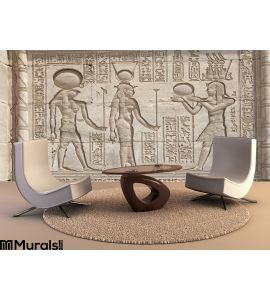 Hieroglypic Carvings Egyptian Temple Wall Mural Wall art Wall decor